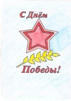 Безруков Тимофей, 5 лет.jpg