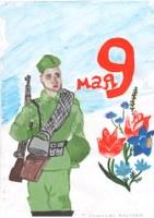 Тимофеева Валерия, 6 лет.jpg